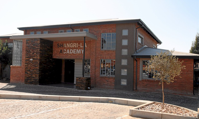 Current entrance to main building